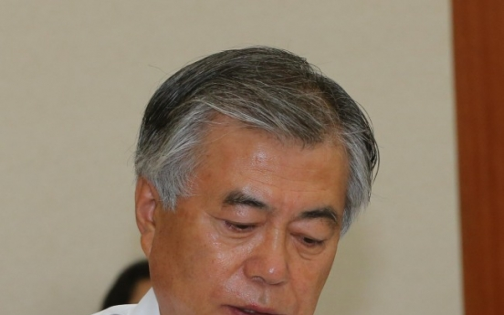 [Newsmaker] Moon enmeshed in summit records controversy
