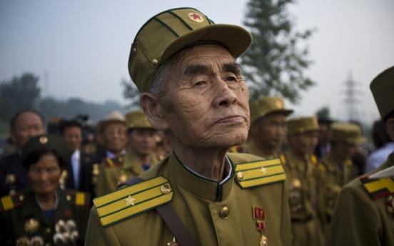 [Newsmaker] Two Koreas, U.S. mark Korean War armistice