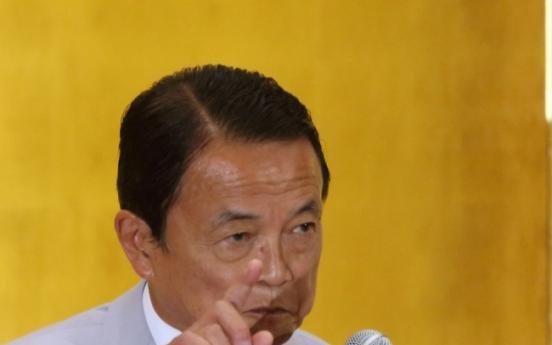 [Newsmaker] Nationalists further sour Korea-Japan ties