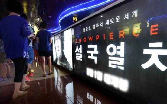 Sci-fi film 'Snowpiercer' draws 2.5 mln viewers in 4 days