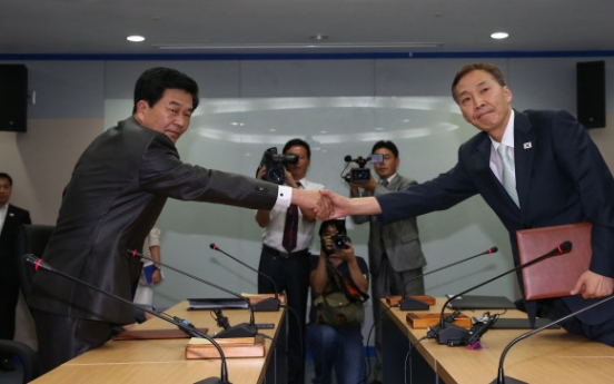 Two Koreas agree on Gaeseong normalization