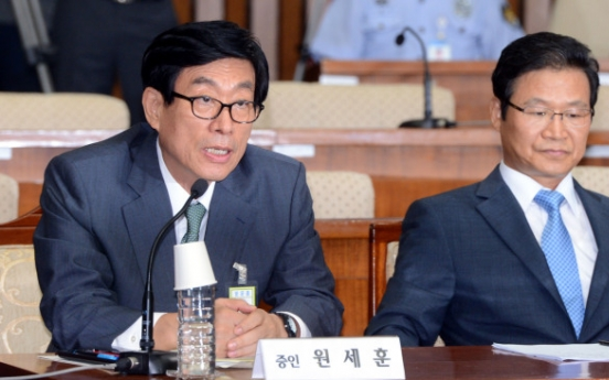 Ex-NIS, Seoul police chiefs grilled at parliamentary hearing
