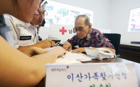 N. Korea accepts Seoul's proposal for talks over family reunions