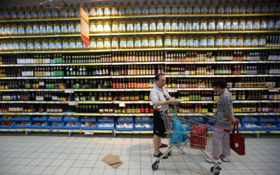 China to be world's No. 1 consumer