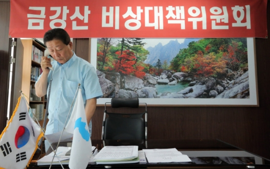 Seoul offers talks on Geumgang tours on Sept. 25