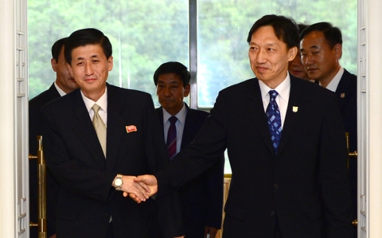 Two Koreas to hold family reunions at Geumgang September 25-30