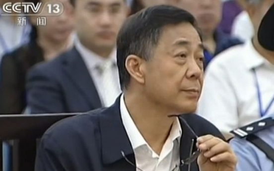[Newsmaker] Disgraced Bo turns China's show trial into show stopper