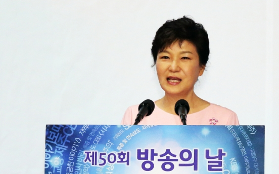 [Newsmaker] Park headed to first G20