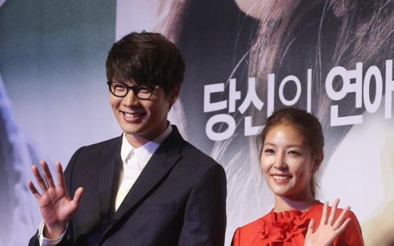BoA makes drama debut