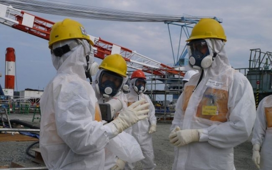 Japan to conduct detailed cesium survey off Fukushima