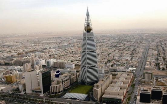 Discover Riyadh