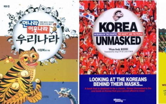 Introducing Korea to the world through cartoons