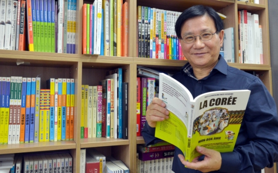 From doodler to iconic cartoonist