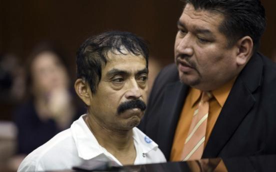 뉴욕 여아 피살사건, 22년만에 범인 검거