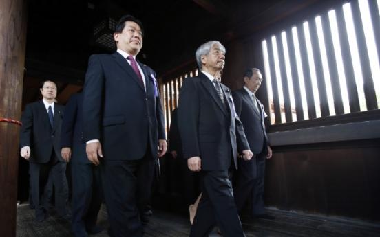 Korea slams Japanese minister, lawmakers' war shrine visit