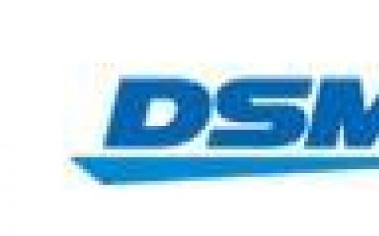 Daewoo Shipbuilding under fire for bribery scandal