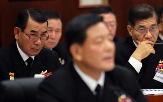 Seoul to acquire stealth radars