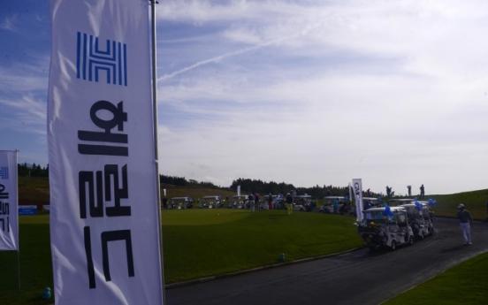 Herald-KYJ Tour kicks off on Jeju