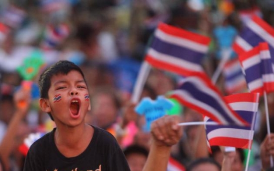 Thais to rally against amnesty bill