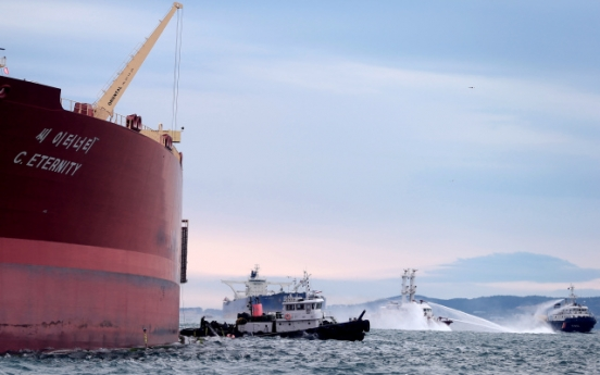 Sea oil line rupture causes contamination off Ulsan