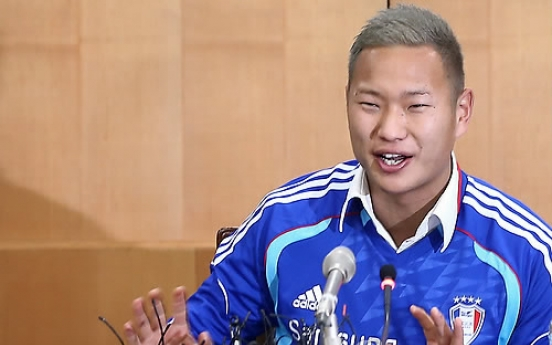 Jong to marry S. Korean stewardess