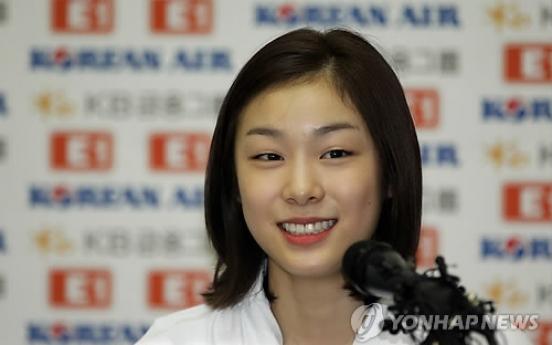 Kim Yu-na donates $100,000 for Philippines typhoon relief