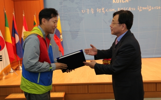 Ex-mayor Oh to advise Lima officials under ODA program