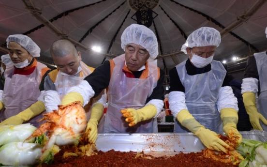 [Photo News] Kimchi charity