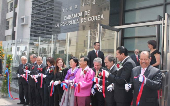 Embassy in Peru moves into new complex of its own