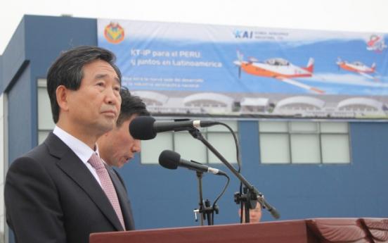 Korea dedicates KT-1 assembly plant in Lima