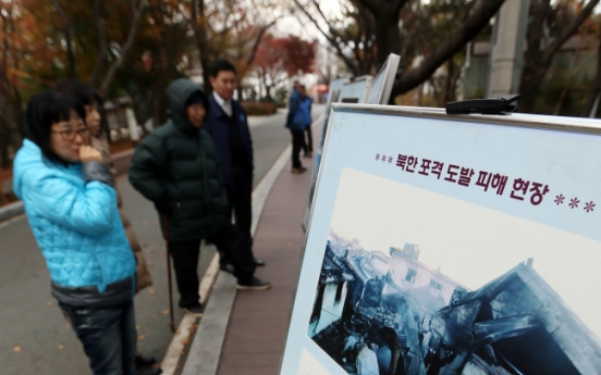 [Newsmaker] 3 years after attack, Yeonpyeongdo fortified