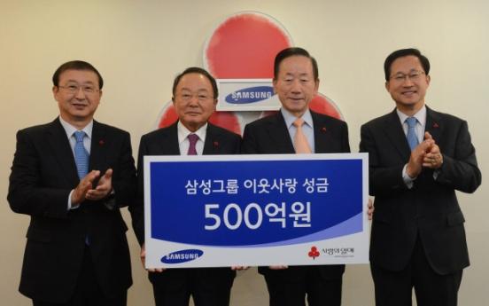 [Photo News] Samsung donation