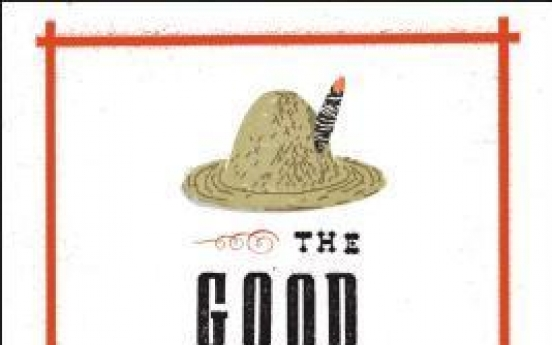 McBride wins National Book Award