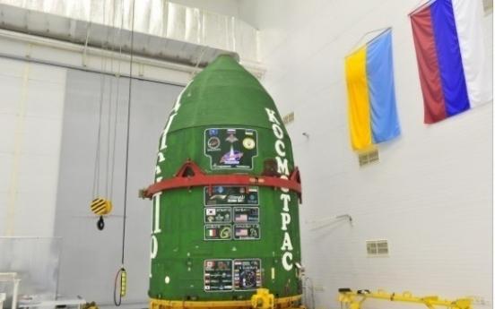 Korea launches new science satellite