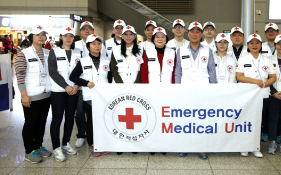 [Photo News] Medical relief team for typhoon Haiyan victims