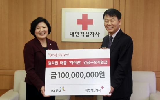 [Photo News] KT&G relief aid to Philippines