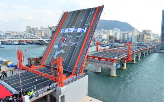 Drawbridge restored in Busan after 47 years