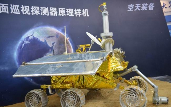 China set for moon rover launch