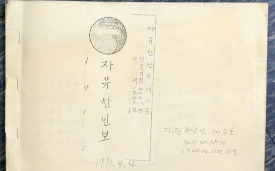 Newspaper discovers pamphlet by Korean WWII POWs