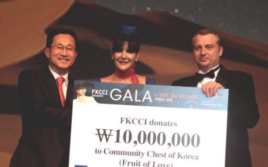 [Photo News] French-Korean Chamber donation