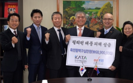 [Photo News] Travel agents donate to Philippines