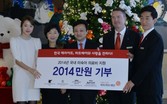 [Photo News] Marriott donates
