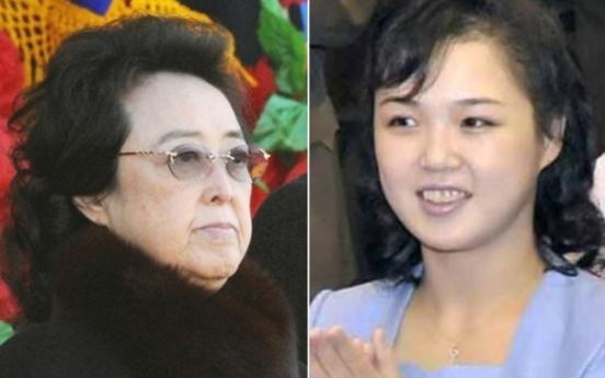 [Newsmaker] N.K. leader Kim's aunt, wife in spotlight