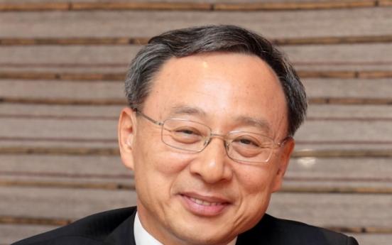 [Newsmaker] Hopes running high for KT chief nominee
