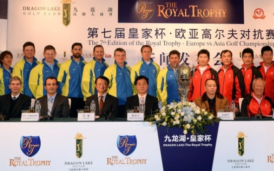 Yang Yong-eun not to play at Royal Trophy
