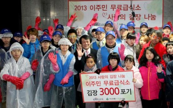 [Photo News] Let them eat Kimchi