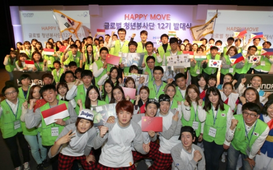 Hyundai launches youth service corps
