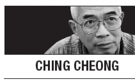 [Ching Cheong] Jang Song-thaek's execution bodes ill for China