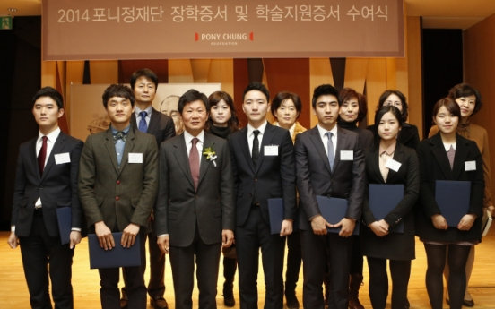 Pony Chung Foundation gives 30 students scholarships