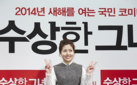 [Rookies of 2014] Shim Eun-kyeong steps forward with 'Miss Granny'